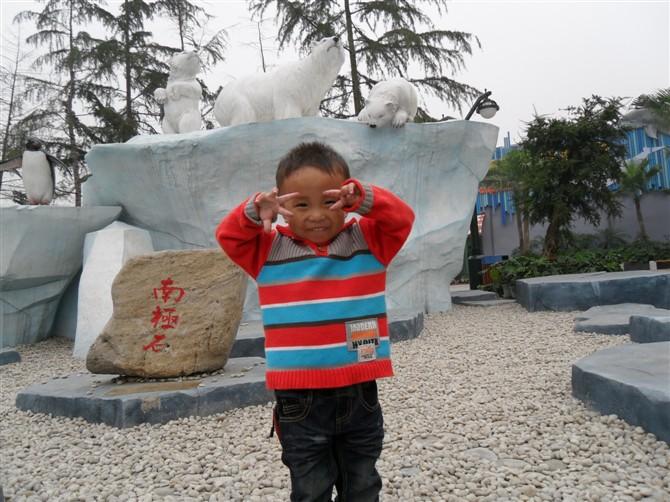 Zhong-De