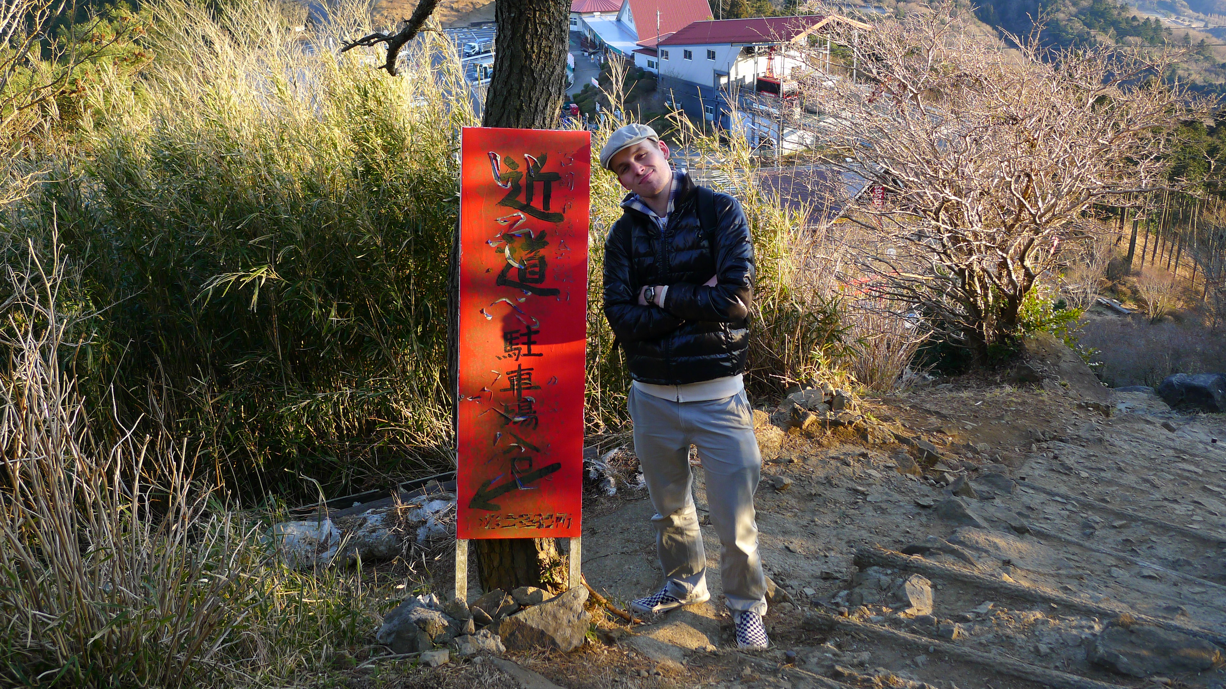 Das Foto zeigt Jannis Rinschen bei seinem Auslandsjahr in Japan, nun schließt er dort noch ein Masterstudium an.